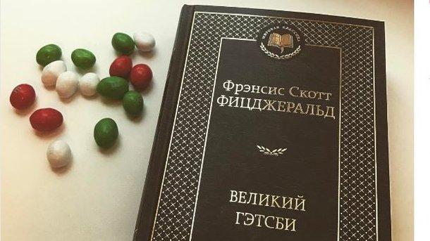 Размещен неизвестный рассказ Фрэнсиса Скотта Фицджеральда