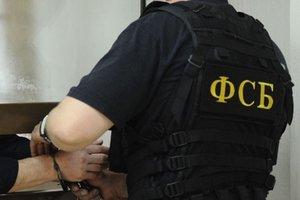 В США предъявили обвинение двум сотрудникам ФСБ РФ - СМИ