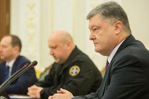 Порошенко назвал условие снятия запрета на перемещение грузов на Донбассе