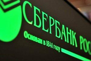 Российские банки должны украинцам 36 миллиардов гривен