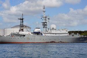 У берегов США замечен российский шпионский корабль - СМИ