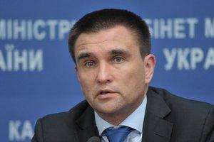 В Польше Климкин обсудил пути урегулирования конфликта на Донбассе