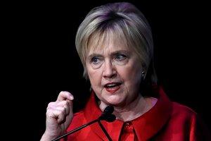 Клинтон не отказалась от мысли баллотироваться на пост мэра Нью-Йорка - СМИ