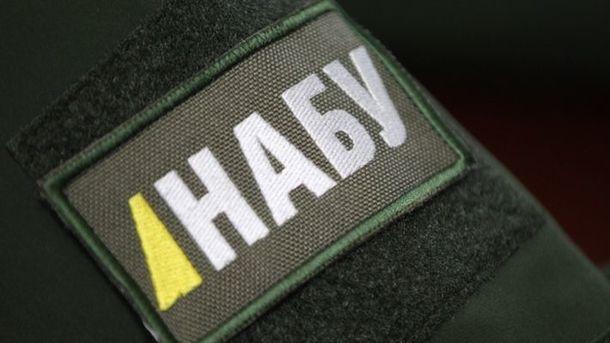 НАБУ задержало 2-х  служащих  СБУ завымогательство взятки у предпринимателей