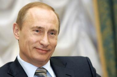 Владимир путин фото afp