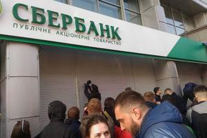 Сбербанк России ввел новые ограничения для украинцев