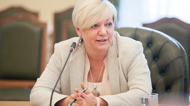 Гонтарева сообщила, что объявит о собственной отставке замесяц