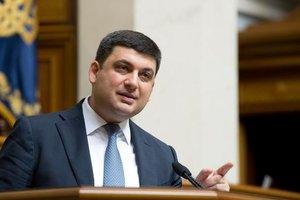 Блокада Донбасса угрожает экономике Украины - Гройсман