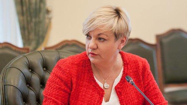 Гонтарева сообщила, когда подаст вотставку