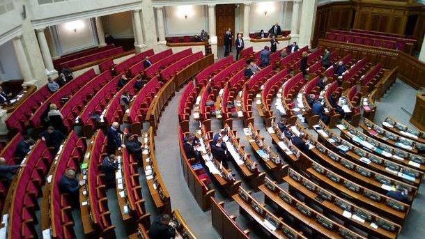 Рада утвердила Единый список военнообязанных