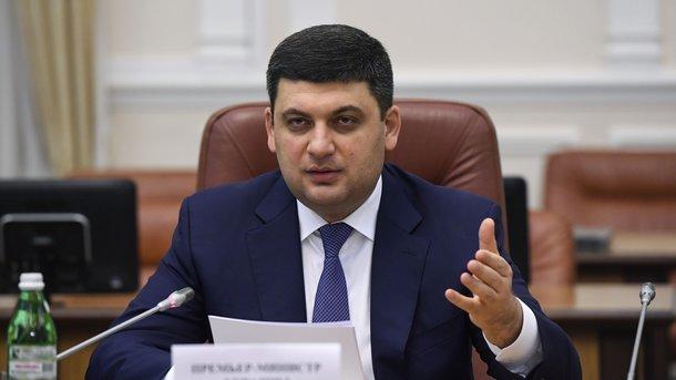 Гройсман поведал отом, какой вред Украине причинила блокада Донбасса