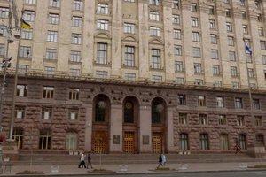 Киеврада предлагает отказаться от сотрудничества с российским бизнесом
