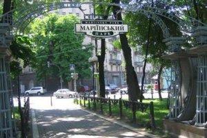 В Мариинском парке в Киеве пройдет толока с известными артистами