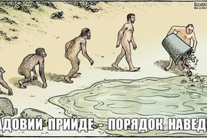 Новые приключения львовского мусора рассмешили соцсети