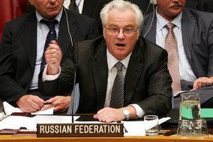 В МИД РФ сделали заявление по смерти Чуркина