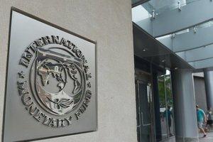Лагард о Олланд прокомментировали взрыв в офисе МВФ