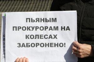 В Одессе митинговали против пьяных чиновников за рулем