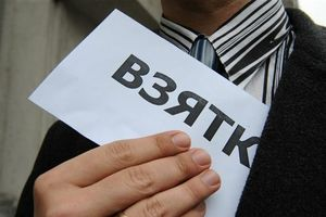 В Славянске силовики поймали чиновника-взяточника