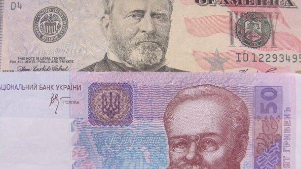 Нацбанк упростил покупку валюты для бизнеса