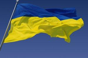В МИД Украины отреагировали на новую резолюцию Европарламента