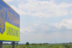 Харьковские пограничники задержали группу нелегалов из Индии