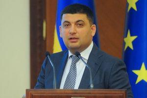 Гройсман о выделении транша ЕС: Это исключительно важный сигнал о реальной поддержке Украины