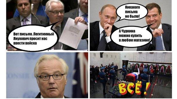 Песков о возможной замене Самойловой на Евровидении-2017: Такой опции не существует - Цензор.НЕТ 850
