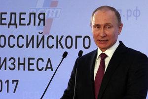 Путин публично оконфузился во время своего выступления
