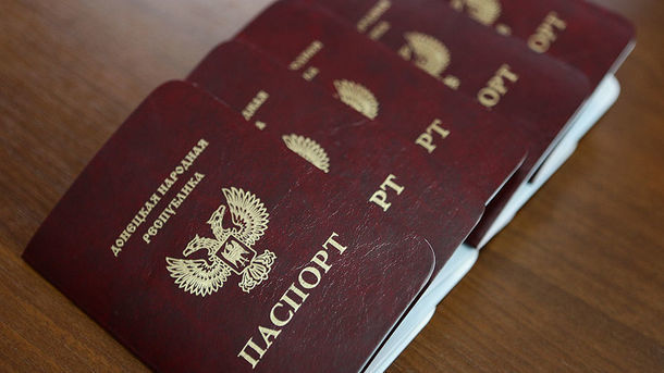 Захарченко сПлотницким начали интеграцию ОРДЛО кРФ