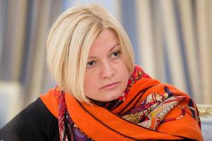 Геращенко рассказала, как Украине не допустить продажи награбленного Россией в ОРДЛО