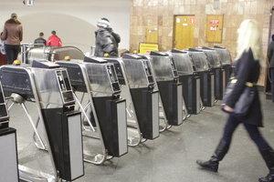 Сегодня вечером в Киеве могут закрыть для входа три центральные станции метро