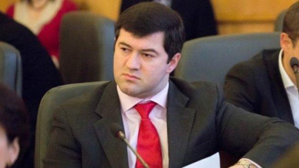 Насиров поведал освоем опросе вНАБУ