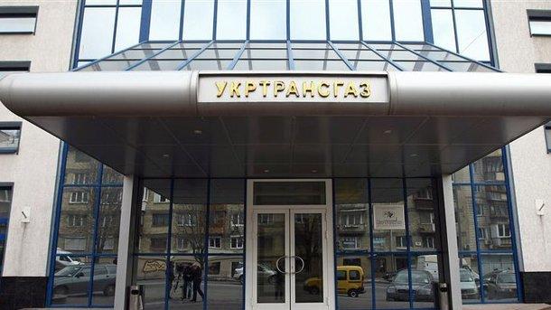 «Нафтогаз» сократил президента «Укртрансгаза» из-за нарушений при закупках