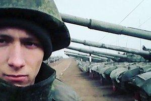 Bellingcat обнаружила десятки единиц тяжелой военной техники боевиков под Луганском