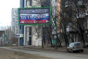 Жизнь в Луганске: старики и младенцы напрокат