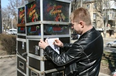 Скачать игровой автомат пирамида бесплатно