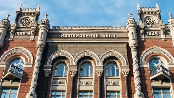 НБУ обновит макропрогнозы для МВФ сучетом торговой блокады Донбасса