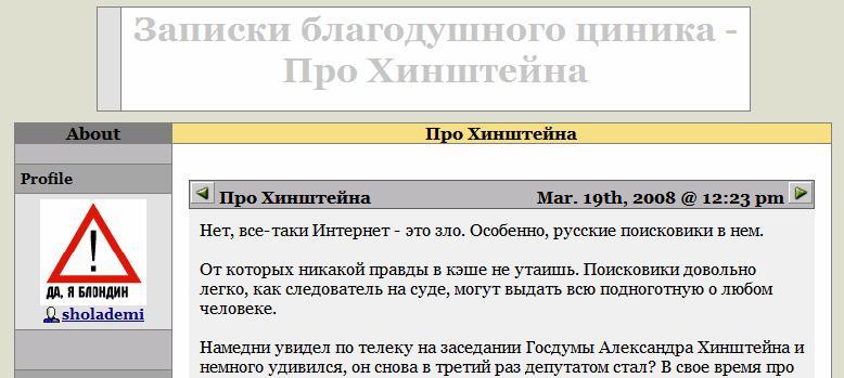 Новости россии орифлейм