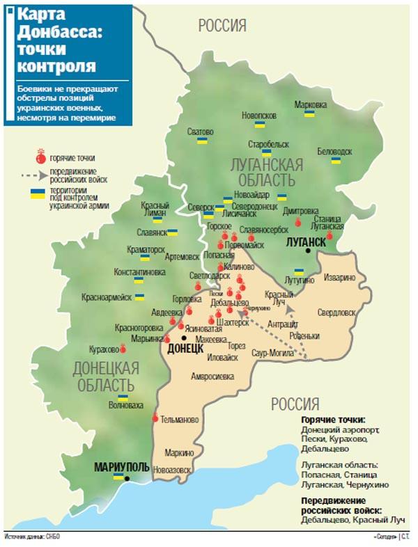 Подробности законопроекта об особом статусе Донбасса (+КАРТА), фото-1