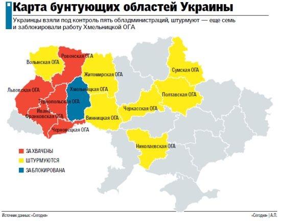 В Украине бунт против режима Януковича: акции протеста в регионах 23-24 января (Хронология).