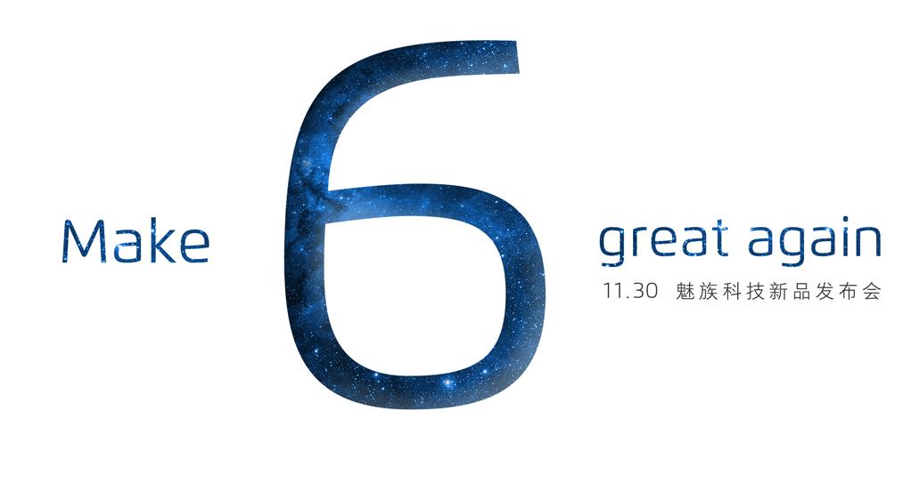 6_great_again