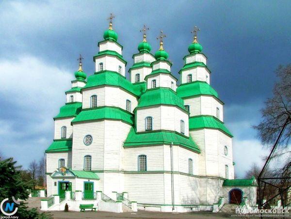 novomoskovsk_1__