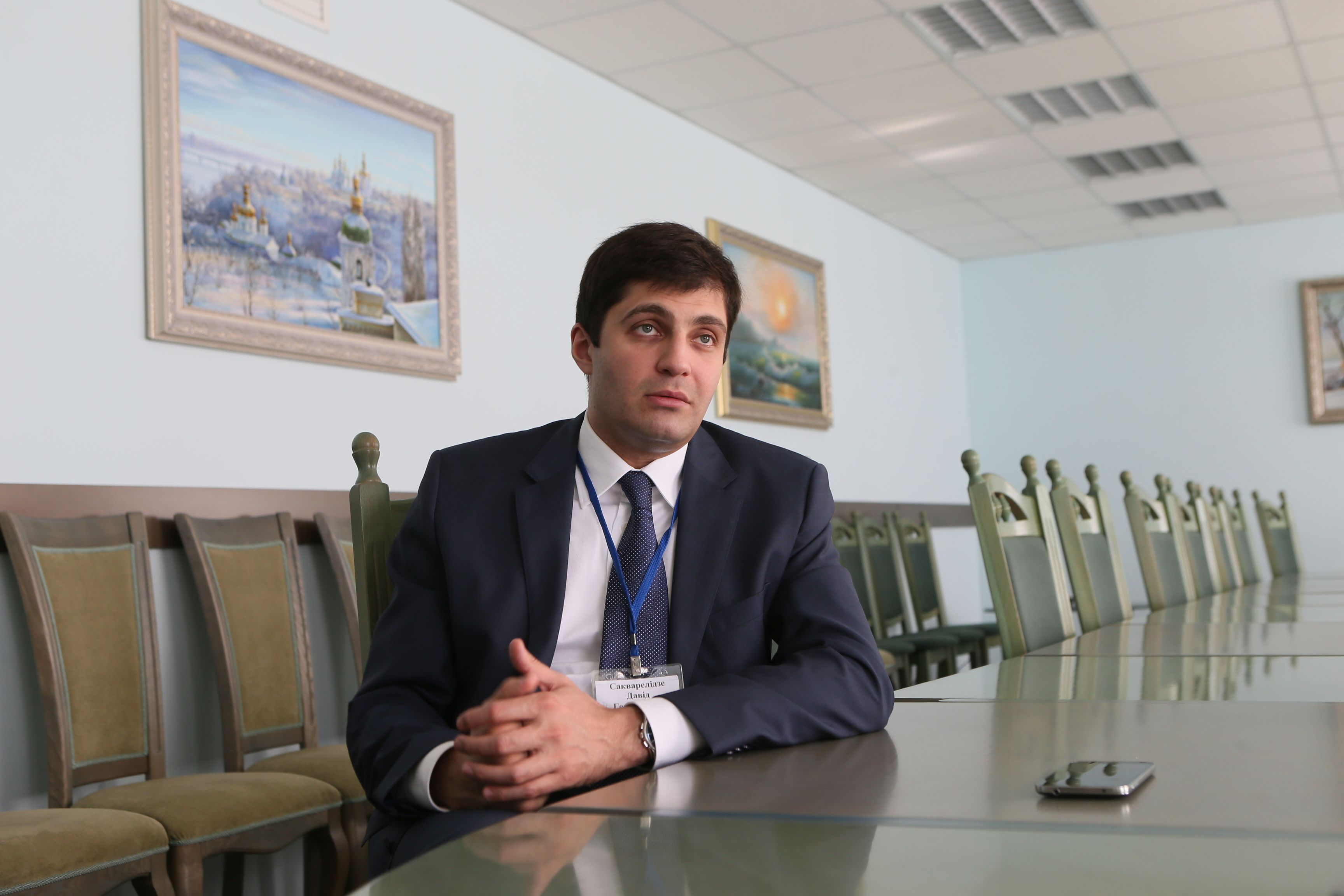 Иосуб вадим петрович компания forex what is high bid and low ask in forex