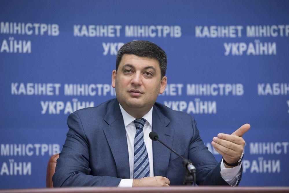 Картинки по запросу Премьер Украины: квартиры в Киеве ($600 000)