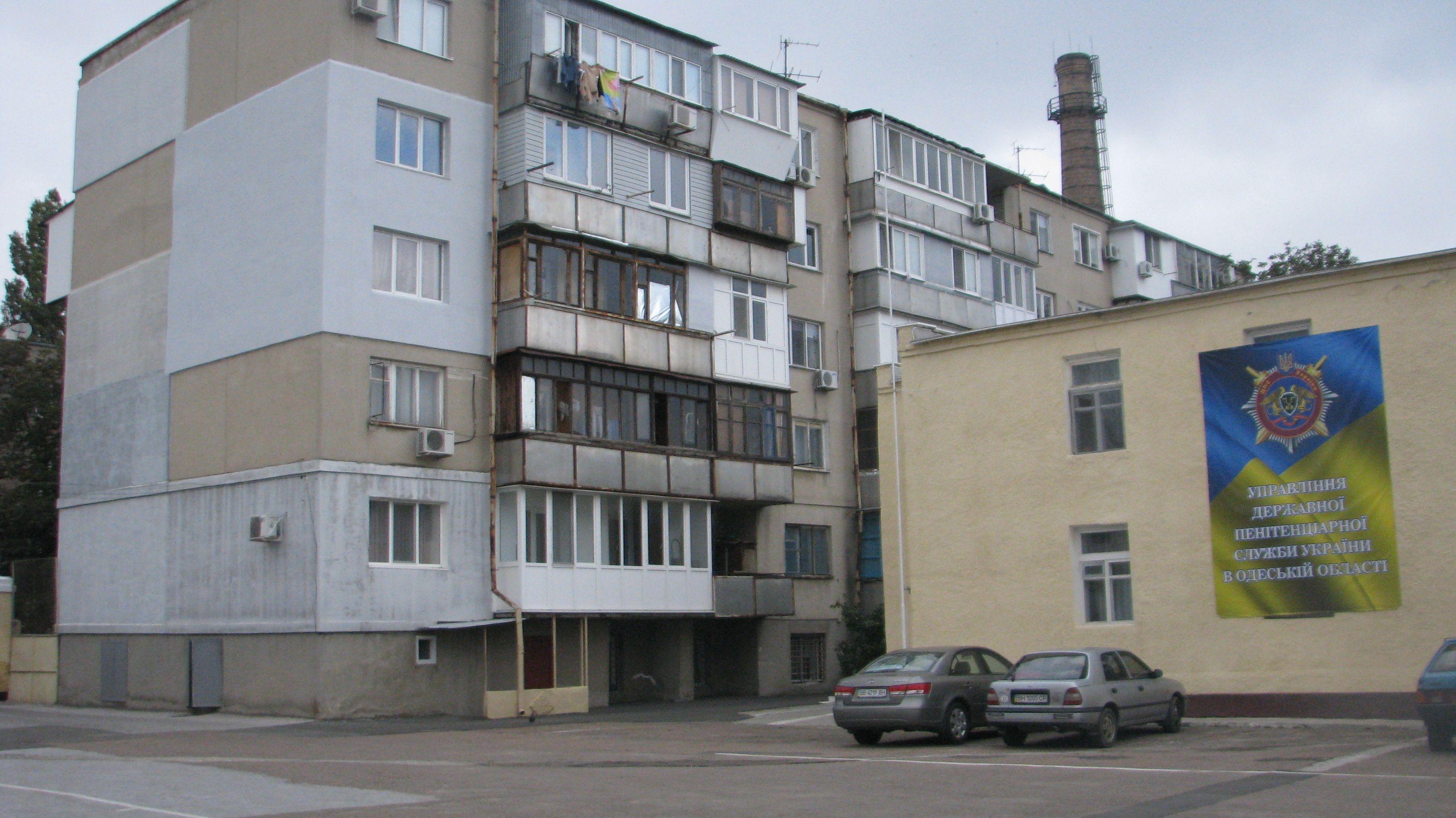 Купить женжину Черноморский пер. девочки по вызову Мытнинский пер.