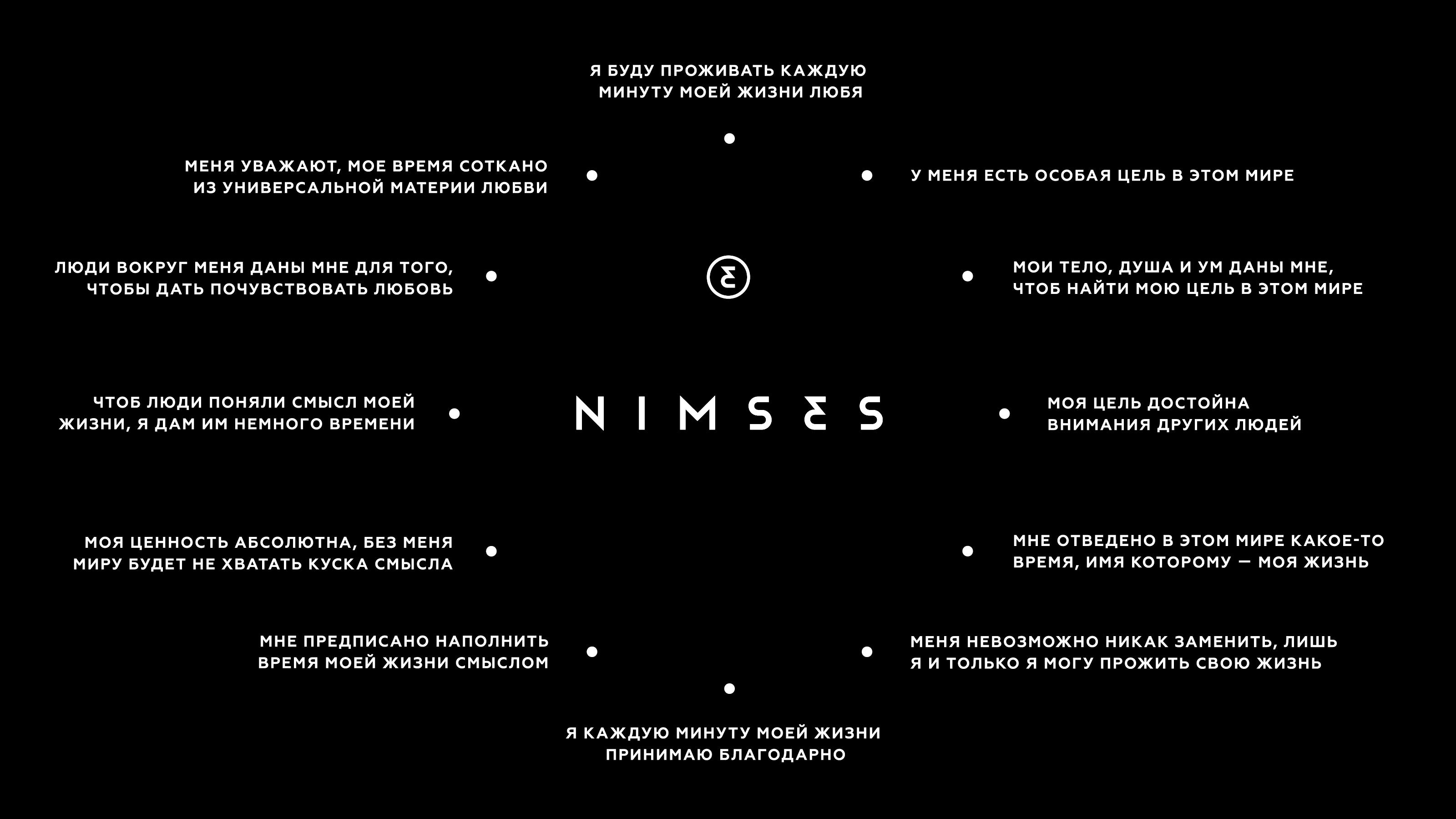 nimses-circle-ru-01