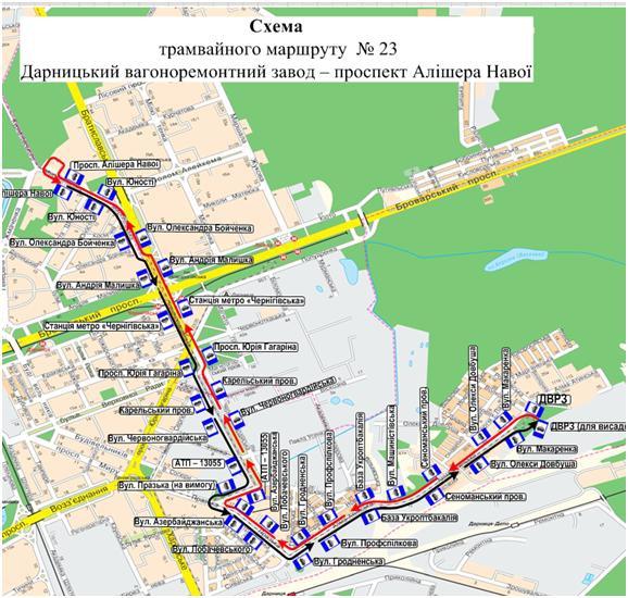 трамвайном маршруте № 22