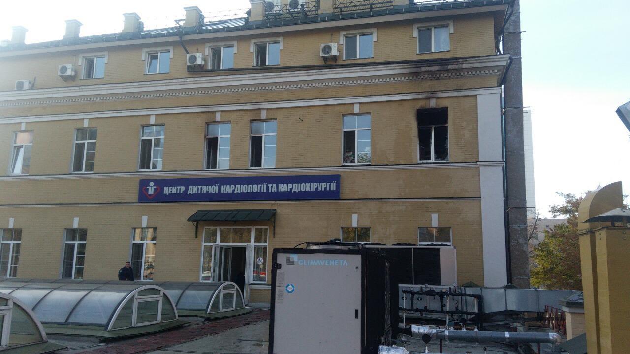 4 детская больница новокузнецк официальный сайт