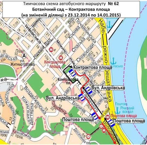 В свою очередь, маршрут №115