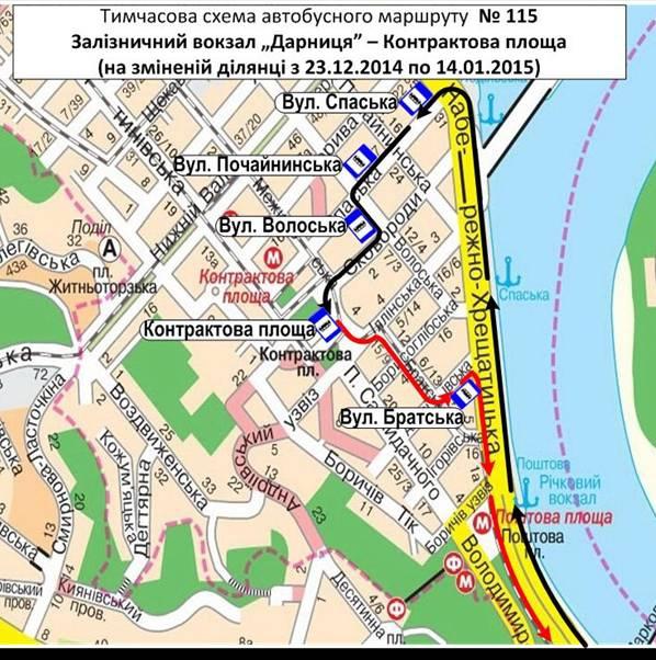 Киевские трамваи вышли на